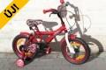 Gyermek kerékpár 14es Cosmic Robo 16