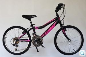 1. Kép: Trans Montana Kid 20-as gyermek MTB kerékpár